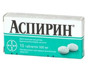 Симптомы и лечение аллергии на аспирин